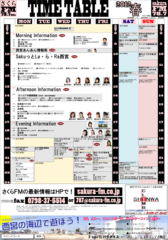 1205timetable.png