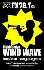 nww2012ロゴ.JPG